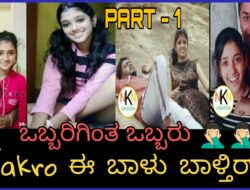 New Video Shilpa Gowda Viral Video On Twitter